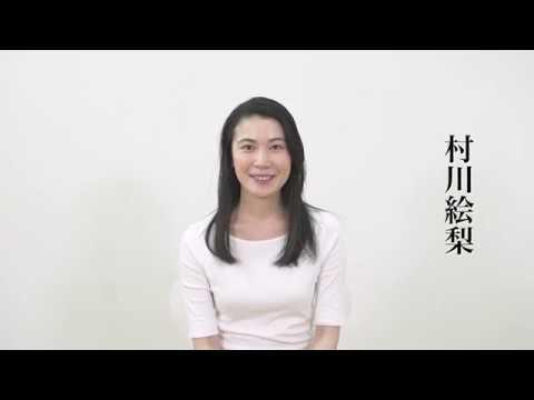 ドクター・ホフマンのサナトリウム 〜カフカ第4の長編〜」村川絵梨 ...