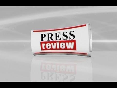 Press Review - 13/11/2017