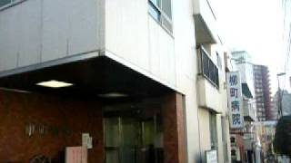 病院求人 新宿区市谷柳町 柳町病院