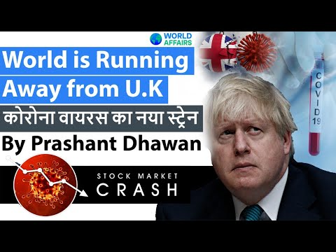 New Covid 19 Strain found in the U.K - India Cancels all flights to U.K Stock market crash #UPSC