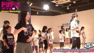 http://www.songsnet.jp 月刊Songs 連載 今回はダンスワークショップを...