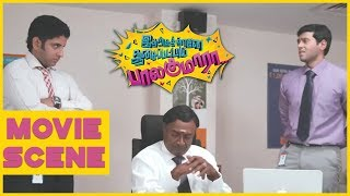 Idharkuthane Aasaipattai Balakumara - Sentiment Scene | Vijay Sethupathi,Nandita | Gokul