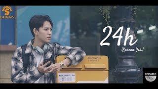 HOP - 24H Tiếng Hàn Cover (Starring Trunggbo & 26thang6)