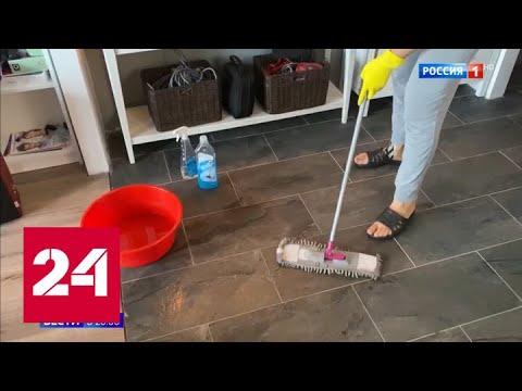 Как не занести коронавирус домой: три главных совета по безопасности - Россия 24