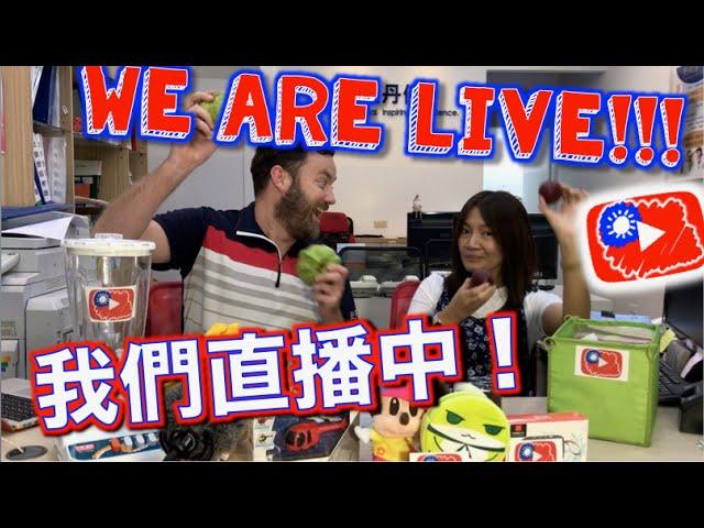LIVE#2!第二個直播!抽獎!