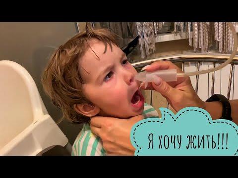 Дарина заболела, мама высасывает сопли с помощью Отривин Бэби