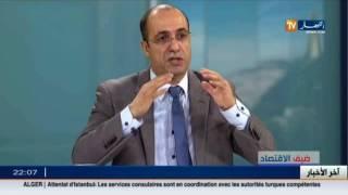 ضيف الإقتصاد: مع عمار أغادير المدير العام لترقية الإستثمار بوزارة الصناعة والمناجم