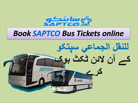 how to book saptco bus للنقل الجماعي  tickets online in saudi arabia urdu hindi