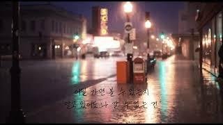 Fin.K.L(핑클)-Blue Rain(블루레인) [cover]
