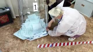 На избирательном участке развалилась урна. Бюллетени не аннулировали !!!!!