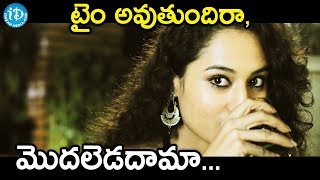Inthalo Ennenni Vinthalo Telugu Movie - Hilarious Scenes - Exclusive