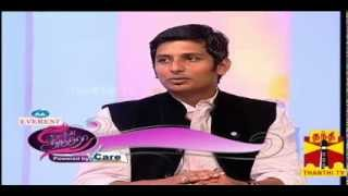 NATPUDAN APSARA - Actor Jiiva  Seg-3 Thanthi TV 28.12.2013