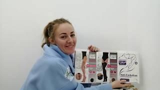Компрессионные чулки для беременных. Как выбрать чулки в роды? Обзор и распаковка ТМ Tiana (Италия)