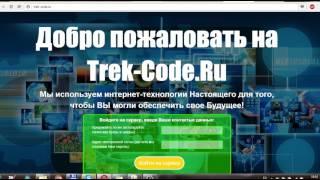 Айрек ( irecommend.ru)Это сайт на котором можно заработать 500 рублей в день!