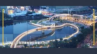 民報之聲 高市長陳菊11周年成果影片