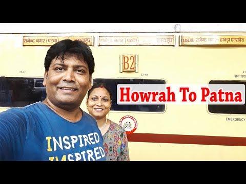 Howrah To Patna Train Journey || 12351 Howrah RJBP Patna Super Fast Express