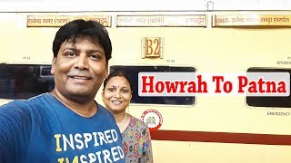 Howrah To Patna Train Journey || 12351 Howrah RJBP Patna Super Fast Express