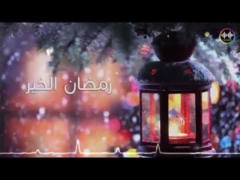 أجمل أنشوده عن شهر رمضان المبارك اناشيد رمضان 2020 Ramadan Nasheed Youtube