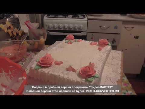 Торт на 60 лет мужчине _папе