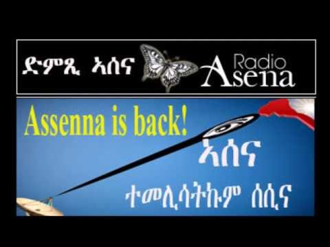 Voice of Assenna is Back in Action  - Friday, May 1, 2015