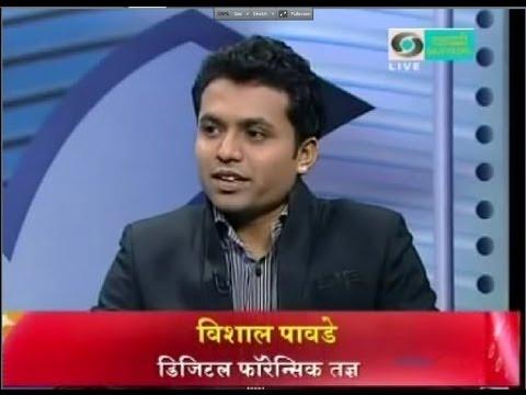 Adv  Prashant Mali & Mr  Vishal Pawade CYBER CRIME: PROBLEMS AND SOLUTIONS ON DD SAHYADRI