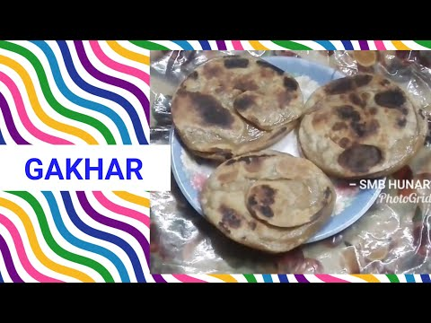 Dawoodi Bohra Special Gakhar