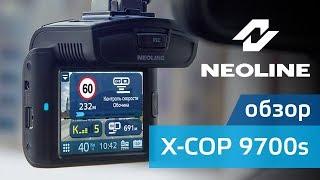 Радар-детектор + видеорегистратор Neoline X-COP 9700