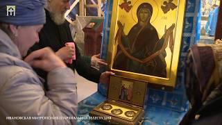 Пояс Пресвятой Богородицы в Иванове 23.10.2017