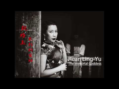 The Immortal Ruan Ling-Yu | GFX50R | GFX50S