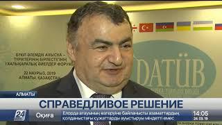 Выпуск новостей 14:00 от 24.03.2019