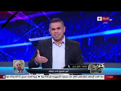 كورة كل يوم | كريم حسن شحاتة | 22 سبتمبر 2021 - الحلقة كاملة