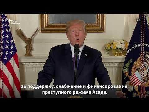 """""""Это прямой результат того, что Россия не выполнила обещание"""""""