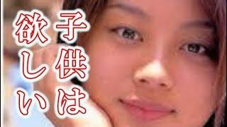 小池栄子さん結婚して10年以上になりますが、まだ子供がいません **...