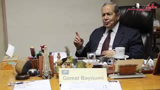 جمال بيومي: التعاون مع السعودية بشرة خير للمصريين