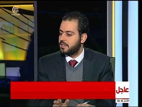 لقاء مهند دليقان على قناة الميادين 26/01/2018