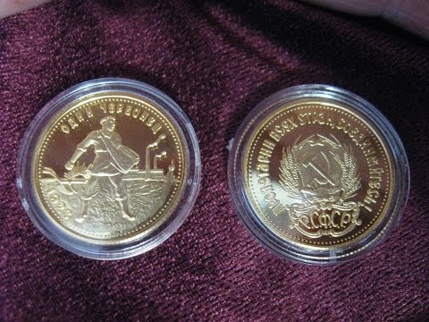 Итоги конкурса!  розыгрыш монеты ЧЕРВОНЕЦ 1923 года  среди наших подписчиков !