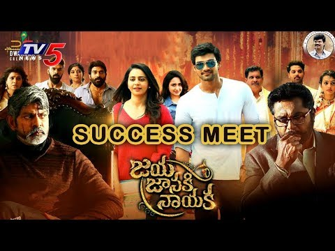Jaya Janaki Nayaka Movie Success Meet | Boyapati Srinu | Rakul | Bellamkonda Sreenivas