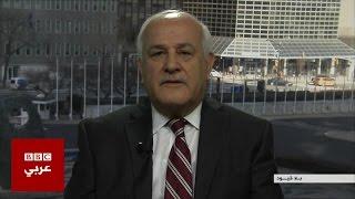 السفير رياض منصور المراقب الدائم لفلسطين في الامم المتحدة - بلا قيود