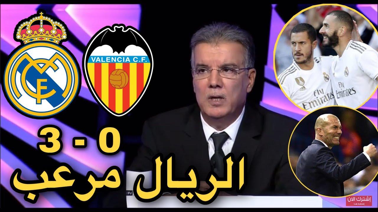 ملخص تحليل مباراة ريال مدريد وفالنسيا 3-0 تألق ريال مدريد وكلام كبير عن زيدان وبنزيما