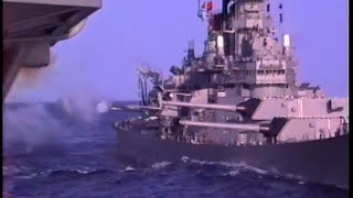 Big Guns  - Battleship USS Missouri Shock & Awe