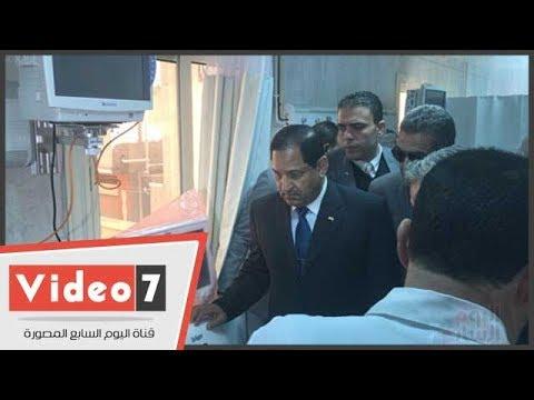 اليوم السابع :محافظ الغربية يتفقد مستشفى سمنود المركزى ويلتقى أسر الشهداء