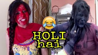 Funniest holi fails || Types of people on holi || kal ka londa