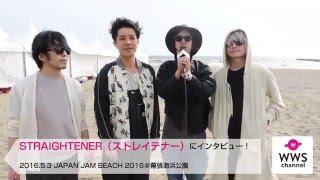 5月3日、幕張海浜公園で開催されたJAPAN JAM BEACH 2016の SUNSET STAGE...
