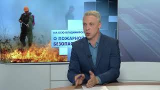 2018 05 22 HD НВВ Роман Дмитриев