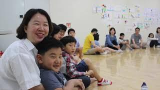 2018년 1기 서울꿈다락토요문화학교 행복한아이