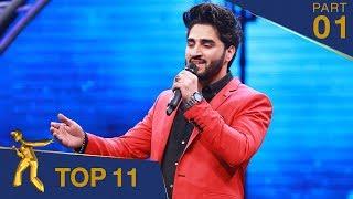 مرحلۀ ۱۱ بهترین - فصل پانزدهم ستاره افغان / Top 11 - Afghan Star S15 - Part 01