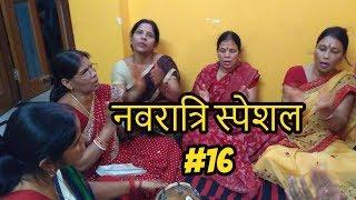 माता रानी भजन : मैया होके शेर पे सवार हमारे घर आजाना || नवरात्रि स्पेशल #16 with LYRICS