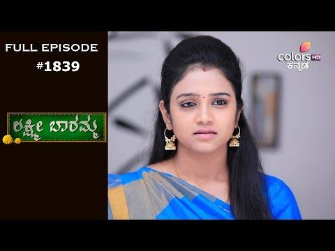 Lakshmi Baramma - 15th January 2019 - ಲಕ್ಷ್ಮೀ ಬಾರಮ್ಮ - Full Episode