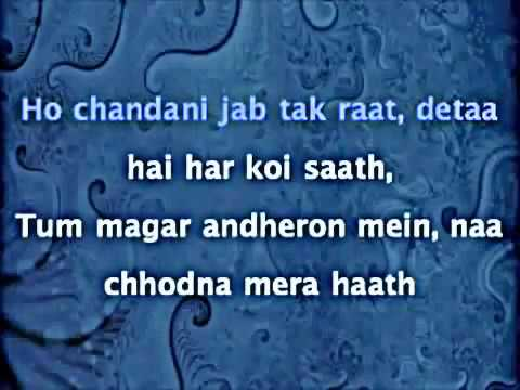 jab koi baat bigad jaye karaoke with lyrics by Azaz
