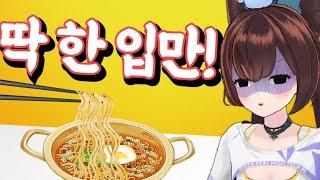 딱 한 입만! 당신 라면 빌런입니까? 한국에서 가장 맛있는 냄새 TOP 6